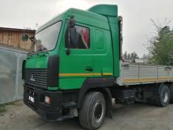 МАЗ 6312. Продается Маз 6312 A8 с прицепом, 14 860куб. см., 21 500кг., 6x4