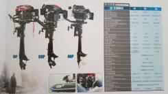 Лодочный мотор hangkai 4х такт