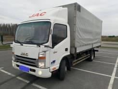 JAC N75, 2015