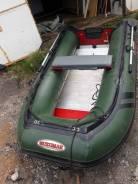Suzumar. длина 3,20м., двигатель без двигателя, 15,00л.с., бензин