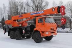 Клинцы КС-55713-5К-1, 2019