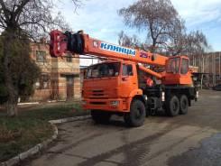 Клинцы КС-55713-5К-3, 2019
