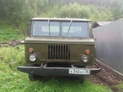 ГАЗ 66 САЗ 3511, 1993