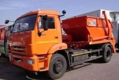 КамАЗ 43253-C4, 2021