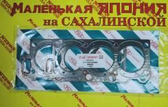 Прокладка ГБЦ 2MZ-FE FUJI на Сахалинской