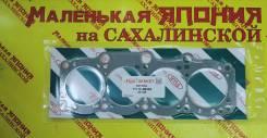 Прокладка ГБЦ 3S-GE FUJI на Сахалинской