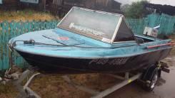 Лодка Крым с мотором55 на прицепе