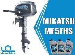 Корейский лодочный мотор Mikatsu M5FHS Акция! Гарантия 5 лет.