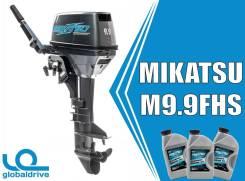Лодочный мотор Mikatsu M9.9FHS Light 2 т. гарантия 5 ЛЕТ