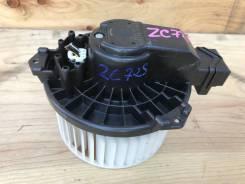 Мотор печки. Suzuki Swift, ZA01S, ZA02S, ZA11S, ZA21S, ZA31S, ZA32S, ZA72S, ZA91S, ZA92S, ZAA2S, ZC01S, ZC02S, ZC11S, ZC21S, ZC31S, ZC32S, ZC71S, ZC72...
