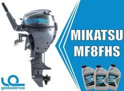 Корейский лодочный мотор Mikatsu MF8FHS 4 тактный