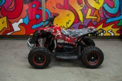 Bot Renegade 125