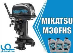 2-х тактный Mikatsu M30FHS + водомет! Супер предложение