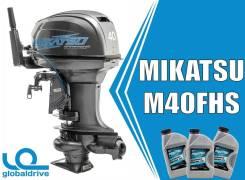 2-х тактный Mikatsu M40FHS + водомет! Супер предложение