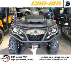 BRP Can-Am Outlander Max 650 XT CAMO 2020, 2019