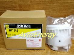Фильтр топлив в бак Micro (Japan) MFT506. В наличии ул Хабаровская 15В