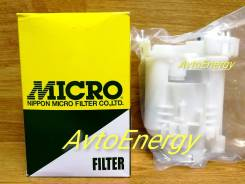 Фильтр топлив в бак Micro (Japan) MFT510 В наличии! ул Хабаровская 15В