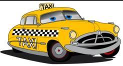 Лицензия в такси