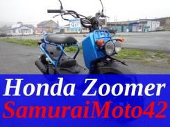 Honda NPS 50 Zoomer (стильный внедорожный скутер) + ВИДЕО