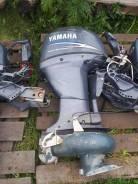 Yamaha. 30,00л.с., 4-тактный, бензиновый, 2005 год