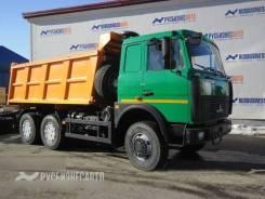 Самосвал МАЗ 5516Х5-480-050, 2019