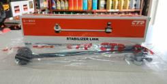 Линк CTR CLT - 29