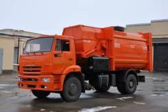 Мусоровоз МК-4554-06 на шасси КАМАЗ-53605, 2020