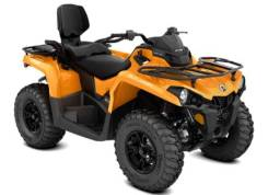 BRP Can-Am Outlander Max 570 DPS. исправен, есть псм\птс, без пробега