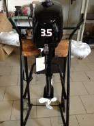 Лодочный мотор Hidea HD3,5FHS 2 T