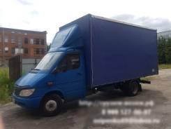 Перевозка грузов по России и Крым