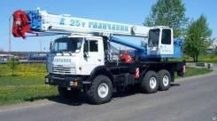 Галичанин КС-55713-5В. автокран, 28,30м.