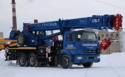 Галичанин КС-55713-1В-4. автокран, 31,00м.