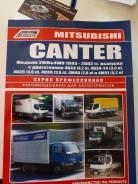 Книга Mitsubishi Canter устройство 4D33(4,2), 4D34-T4(3,9), 4D35(4,6),
