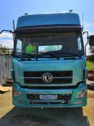 Dongfeng DFL4251A, 2008