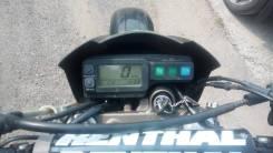Kawasaki KLX 250, 2008