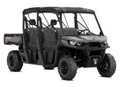 BRP Can-Am Traxter Max. исправен, есть псм\птс, без пробега
