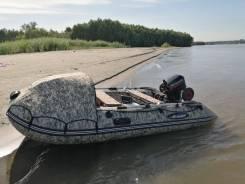 Продаётся комплект лодка+мотор.