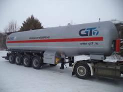 GT7. Полуприцеп газовоз ,48м3, 25 000кг.