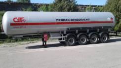 GT7. Полуприцеп газовоз ,44м3, 25 000кг.
