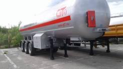 GT7. Полуприцеп газовоз ,40м3, 20 000кг.