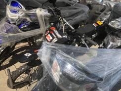Regulmoto PIT-Bike 125cc