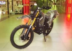 Минск Х 250, 2020