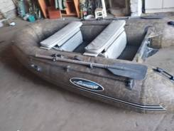 Лодка надувная пвх Gladiator E330LT Б/У
