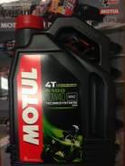 Масло 4-х тактное Motul 5100 4T 10W40 полусинтетика 4 литра