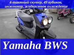 Yamaha BWS. 49куб. см., исправен, без птс, без пробега