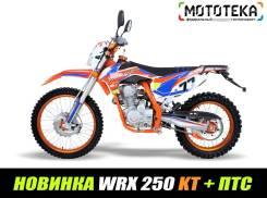 Motoland WRX250 KT, 2020