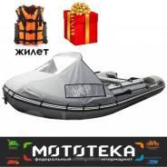Лодка ПВХ Хантер 360 Комфорт