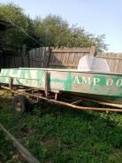Продам катер МКМ 1972 г. выпуска длина 4105 с подвесным мот. Нептун 23