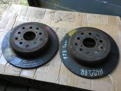 Диски тормозные задние Altezza / MarkII / Verossa JZX110 1JZ-GTE