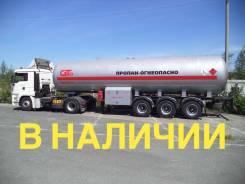 Кузполимермаш, 2020